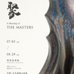 """<span class=""""title"""">【  聚 - 台灣.日本柴燒交流展 A Meeting of the Masters】 台湾にて</span>"""